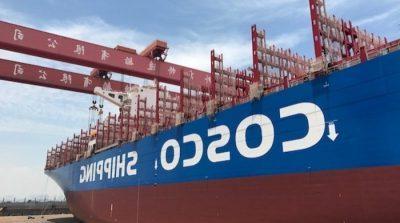 Los servicios de COSCO Shipping Company atacado con Ransomware