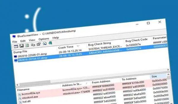 Analizar Minidump, encontrar controladores problemáticos y solucionar BSOD