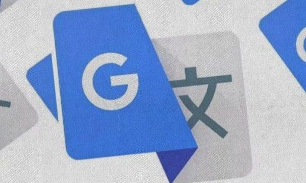 Cómo usar el traductor de Google sin necesidad de Internet